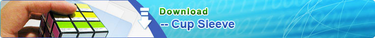 Cup Sleeve Template